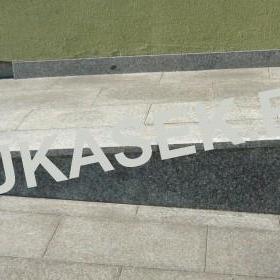 schody-posadzki-296-lukasek-kamieniarstwo-produkty